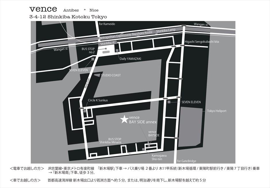 ヴァンス東京ウェディング ベイサイド 地図